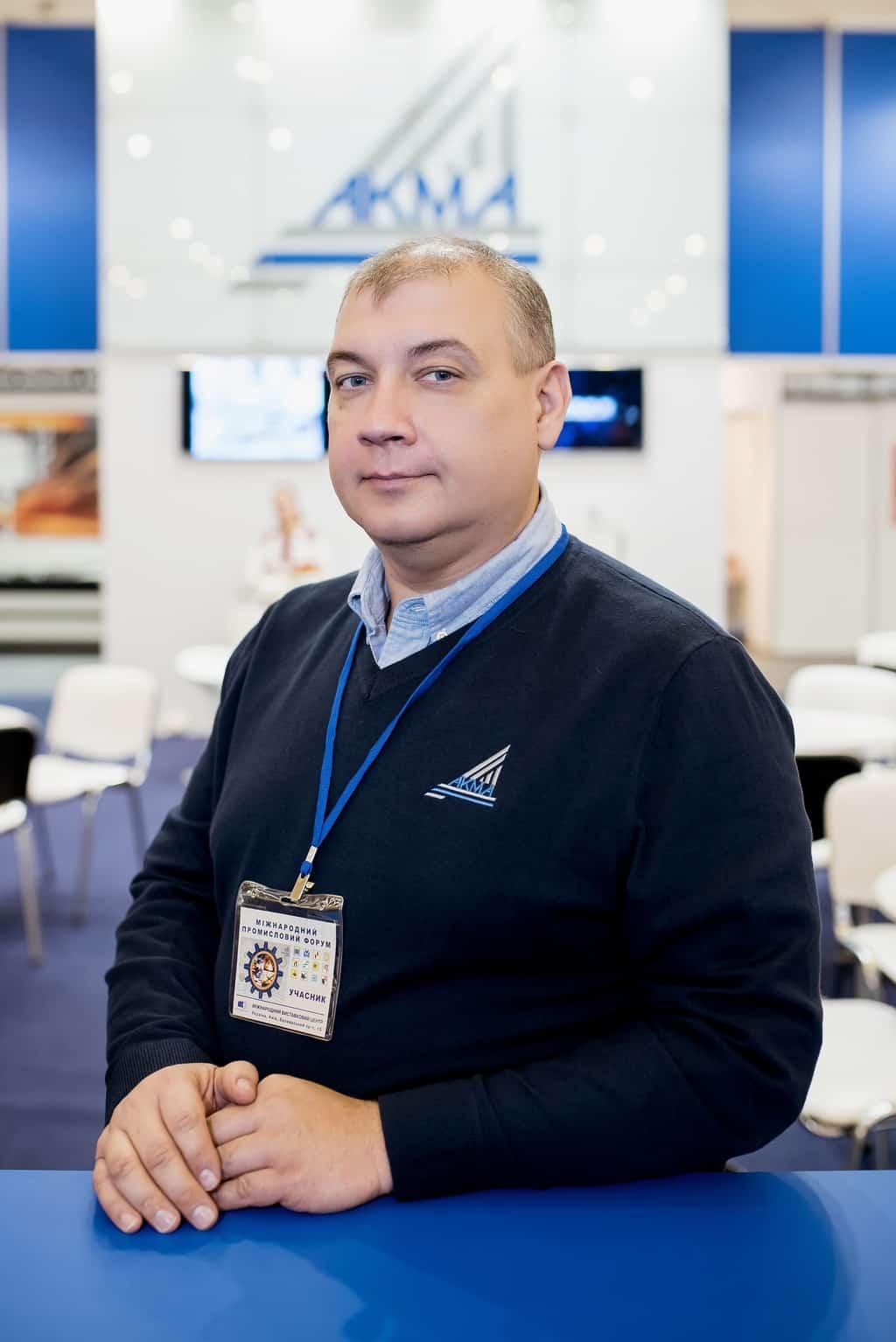 Сергей Плахтыря