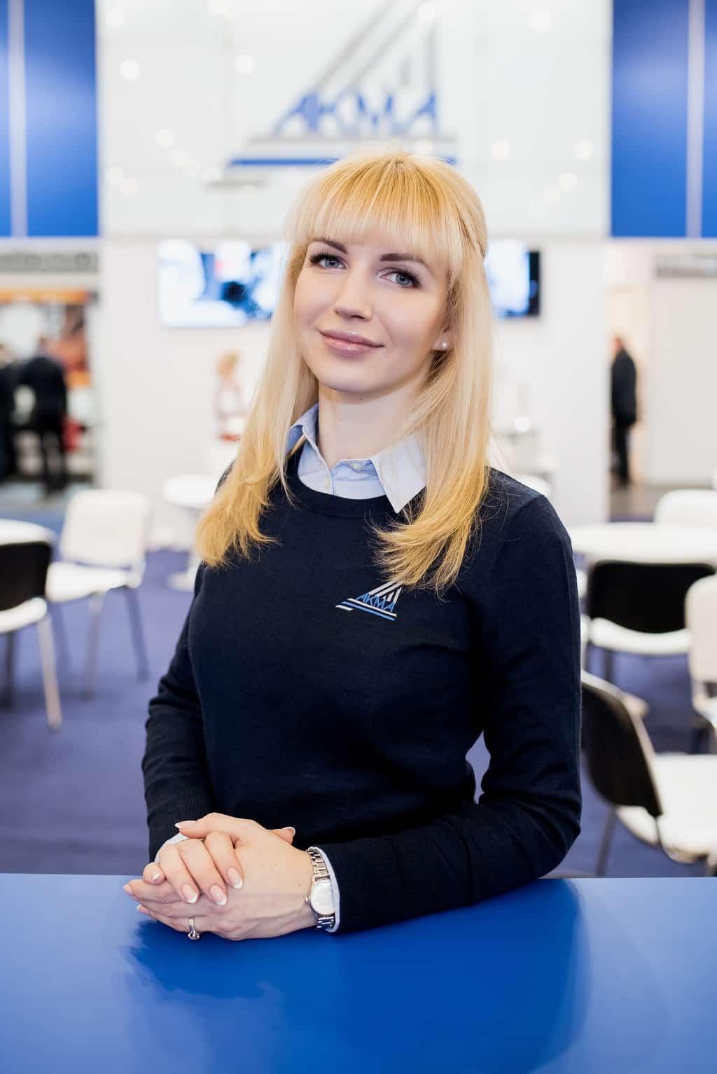 Ярослава Азорская